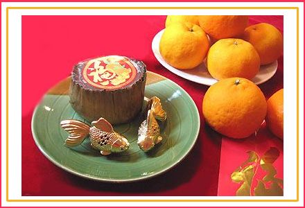 Nian Gao with One Hundred Fruits - Sticky Rice Cake
